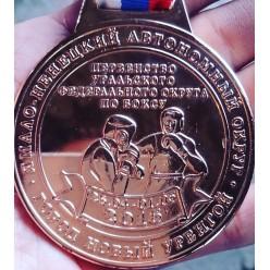 Медаль тематическая. Бокс