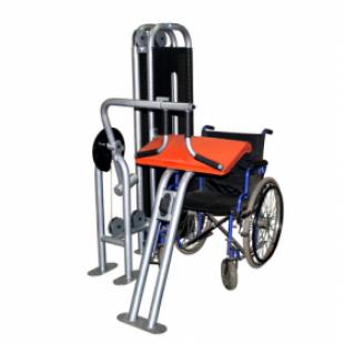 Тренажер Дельта-машина для инвалидов-колясочников